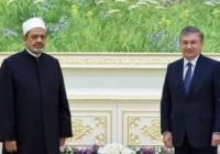 В Узбекистане откроют кафедру университета «Аль-Азхар»
